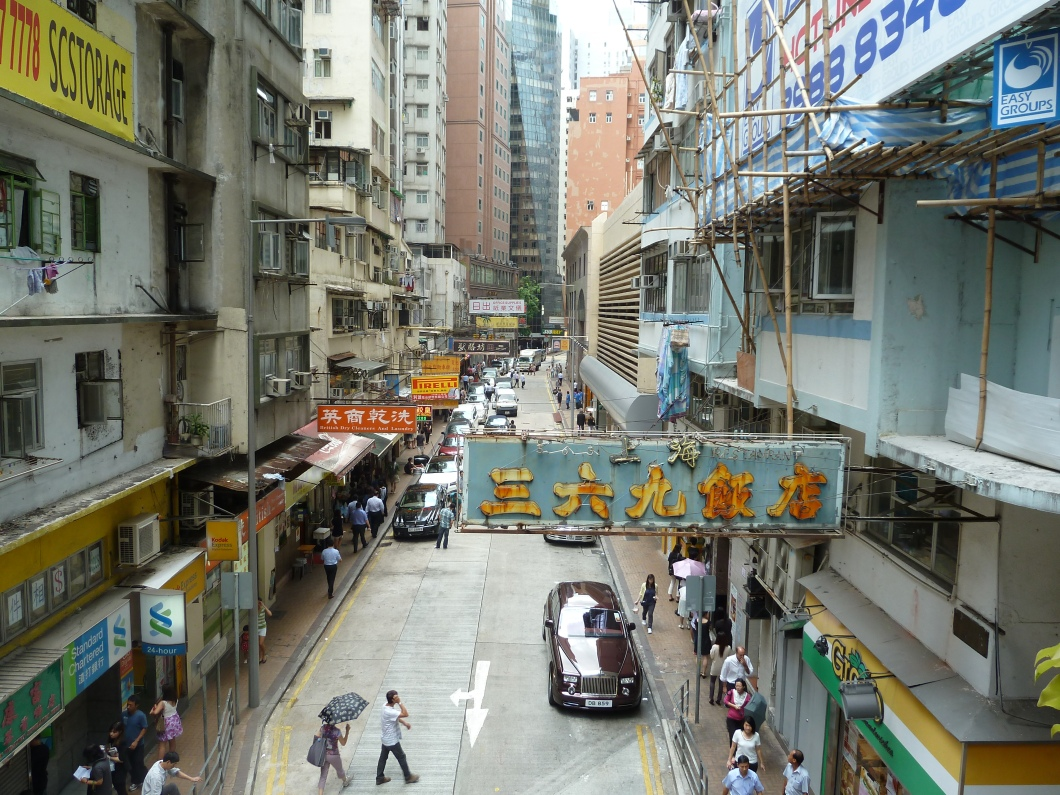 Hong Kong scorcio