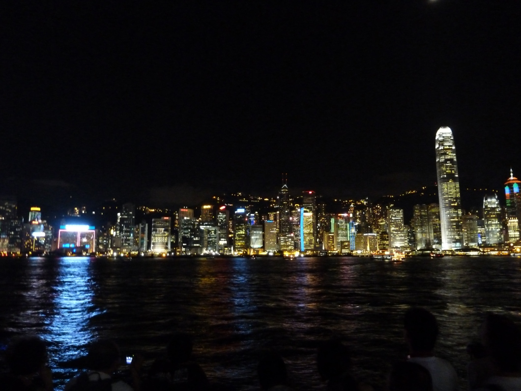 Hong Kong by night skyline