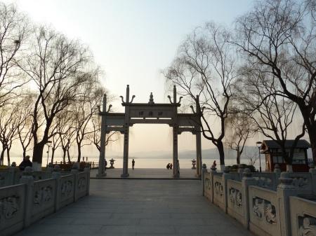 Hanzhou lago