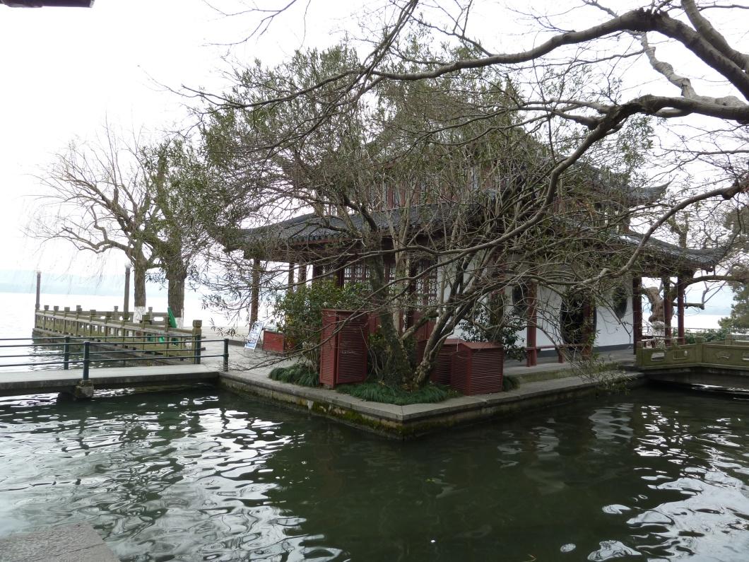 Hangzhou Cina